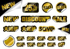 Vector Promotion Sticker Royalty Free Stock Photography