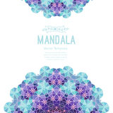 Vector purple mandala. Decor for your design, lace ornament. Round pattern, oriental style Royalty Free Stock Images