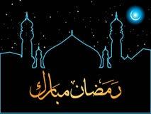 Vector ramadan background, illustration Stock Image