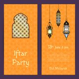 Vector Ramadan Iftar party invitation card template with lanterns and window with arabic patterns illustration. Vector Ramadan Iftar party invitation card vector illustration