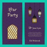 Vector Ramadan Iftar party invitation card template with lanterns and window with arabic patterns vector illustration