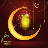Vector Ramadan kareem greeting card design with hanging lantern or fanoos and big moon. Ramadan kareem greeting card design with hanging lantern or fanoos and royalty free illustration