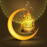 Vector Ramadan kareem vector greetings design with lantern or fanoos mock up with golden background. Ramadan kareem vector greetings design with lantern or vector illustration