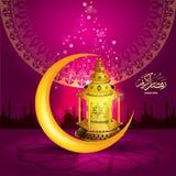 Vector Ramadan kareem vector greetings design with lantern or fanoos mock up with golden background. Ramadan kareem vector greetings design with lantern or royalty free illustration