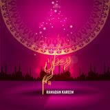Vector Ramadan kareem vector greetings design light effect and round floral ornate with pink background. Ramadan kareem vector greetings design light effect and Stock Photo