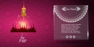 Vector Ramadan-kareem Gruß- oder Einladungskarte mit orientalischer geometrischer Verzierungsbeschaffenheit Leerer Raum für Ihren Lizenzfreie Stockfotos