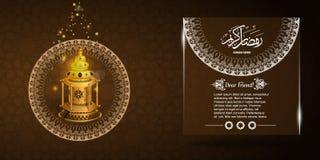 Vector Ramadan-kareem Gruß- oder Einladungskarte mit orientalischer geometrischer Verzierungsbeschaffenheit Leerer Raum für Ihren Stockfotos