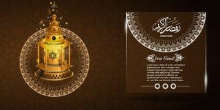 Vector Ramadan-kareem Gruß- oder Einladungskarte mit orientalischer geometrischer Verzierungsbeschaffenheit Leerer Raum für Ihren Stockbilder