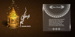 Vector Ramadan-kareem Gruß- oder Einladungskarte mit orientalischer geometrischer Verzierungsbeschaffenheit Leerer Raum für Ihren Stockfoto