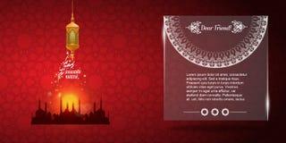 Vector Ramadan-kareem Gruß- oder Einladungskarte mit orientalischer geometrischer Verzierungsbeschaffenheit Leerer Raum für Ihren Lizenzfreies Stockbild