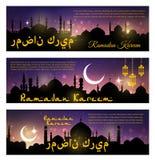 Vector Ramadan Kareem holiday greeting banners set vector illustration