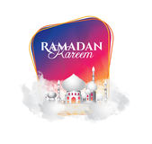 Vector Ramadan Kareem stock illustration