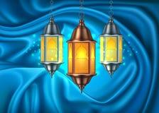 Vector ramadan kareem lantern realistic curtain. Vector ramadan kareem celebration lamp lantern on blue silk drape curtain, realistic 3d illustration. Arabic royalty free illustration