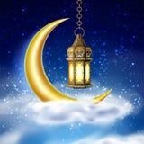 Vector ramadan kareem lantern realistic moon. Ramadan kareem poster, celebration lamp lantern realistic 3d illustration. Arabic islam festival religious fanoos stock illustration
