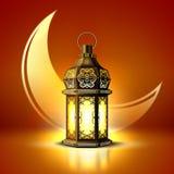 Vector ramadan kareem lantern realistic moon. Vector ramadan kareem poster, celebration lamp lantern realistic 3d illustration. Arabic islam culture festival vector illustration