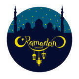 Vector Ramadan kareem lettering on mosque under blue star sky Royalty Free Stock Photography
