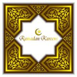 Vector Ramadan muslim background, greeting card, mockup with gold ornaments and the traditional star. Vector Ramadan muslim background, greeting card with gold Stock Photo