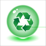 Vector recycle symbol. Illustration. Simply change. Other ecological vectors you can see in my portfolio Royalty Free Stock Photo
