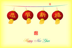 Vector: red chinese lanterns. Vector: plum blossom floral background with red chinese lanterns, happy new Year and Chinese New Year decorative elements Stock Images