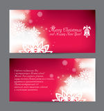 Vector red christmas invitation flyer Stock Image