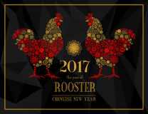 Vector red and gold Roosters, symbol of 2017 on the Chinese calendar. Red and gold Roosters, symbol of 2017 on the Chinese calendar. Silhouette of cocks from Stock Images