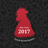 Vector red rooster, symbol of 2017. The emblem the New Year according to the Chinese calendar Stock Photography