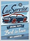 Vector retro car Royalty Free Stock Photos