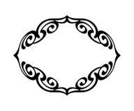 Vector retro frames .Vector illustration. Black white. Stock Photography