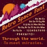 Vector retro ruimtedoopvont Uitstekend kosmisch alfabet royalty-vrije illustratie