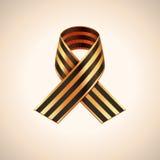Vector Ribbon of Saint George. Black and gold stripes ribbon royalty free illustration