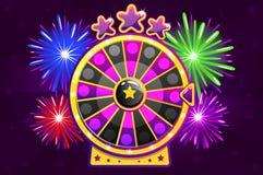 Vector a roda da fortuna e o fogo de artifício roxos para o jogo de Ui ilustração royalty free