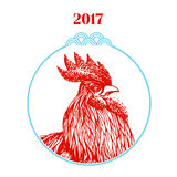 Vector rooster illustration, symbol of 2017 on the Chinese calendar. Vector illustration of rooster, symbol of 2017 on the Chinese calendar. Silhouette of red Royalty Free Stock Photo