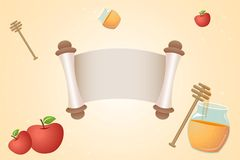 Vector Rosh Hashanah template Stock Images
