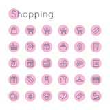 Vector Round Shopping Icons Stock Photography
