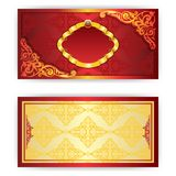 Vector royal invitation card with frame Royalty Free Stock Photos