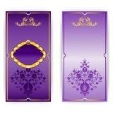 Vector royal invitation card with frame Stock Photos
