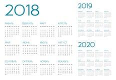 Vector ruso del calendario 2018-2019-2020 stock de ilustración