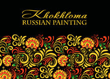 Vector Russian Ethnic ornament .Khokhloma frame in national style Stock Photos