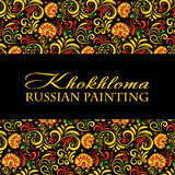 Vector Russian Ethnic ornament .Khokhloma frame in national style Stock Image