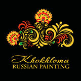 Vector Russian Ethnic ornament .Khokhloma painting , objects in national style Stock Image