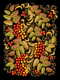 Vector Russian Ethnic ornament .Russian style decoration and design element Royalty Free Stock Images