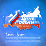 Vector Russian flag to the day of Russia. June 12. Royalty Free Stock Image