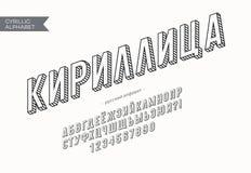Vector Handwritten Russian Alphabet. Cyrillic Font. Stock Illustration - Illustration Of Capital ...