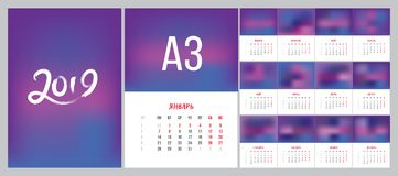 Vector of 2019 Russian new year calendar template simple style. Holiday event planner, A3 size, with week number Royalty Free Stock Photos