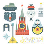 Vector Russian Symbols Royalty Free Stock Photo