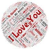 Vector süße romantische ich liebe dich mehrsprachige Mitteilungswortwolke lizenzfreie abbildung