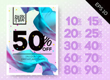 Vector Sale Template with Flying Silk on Polka Dot Pastel. Background. Spring Elegant Advertising For Cloth Shop, Fabric Store, Web Banner, Pop-up, Poster Stock Photo