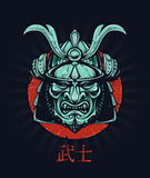 Vector samurai mask Royalty Free Stock Images