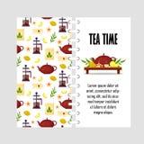 Vector Schablone mit Teekanne, Franzosen drücken, höhlen, Zitrone, Teeblatt Abdeckungsdesign für Druck - flache Illustration Stockfotos