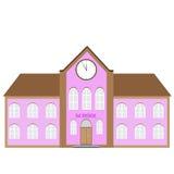 Vector school building Royalty Free Stock Image